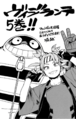 Volume 5 (Vigilantes) Message from Kohei Horikoshi