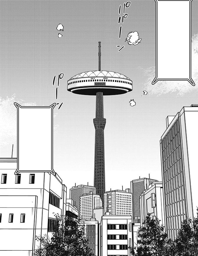 Tokyo Sky Egg