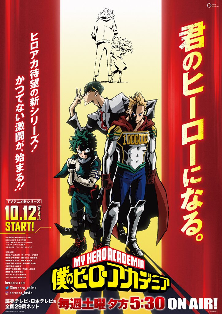 My Hero Academia Season 4 My Hero Academia Wiki Fandom Read hot and popular stories about hassaikai on what happens when a young teenager gets herself wrapped up in the shri hassaikai as a caretaker? my hero academia season 4 my hero