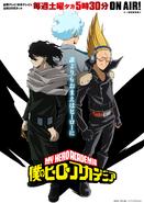 Season 5 Poster 5 Version 2