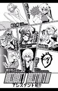 Volume 6 Horikoshi's Assistants