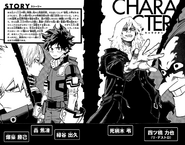 Volume 25 Character Page
