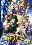 My Hero Academia Movie Poster 3