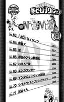 Tabla de contenido Vol8