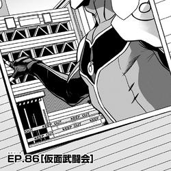 Chapter 86 (Vigilantes)