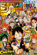 Weekly Shonen Jump Issue 6-7 2020