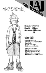 Volume 3 Eijiro Kirishima Profile.png