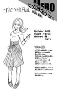Volume 8 Ryuko Tsuchikawa Profile