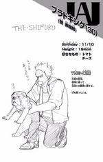 Volume 10 Sekijiro Kan Profile.png