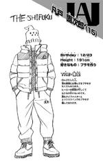 Volume 22 Kojiro Bondo Profile.png