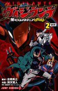Volumen 2 Vigilantes