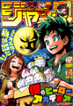 Weekly Shonen Jump Issue 42, 2019