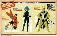 Primeros diseños de personaje Ultra Archive