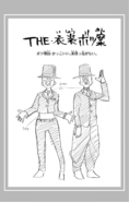 Volume 19 Extra page
