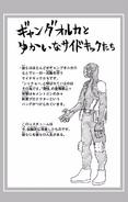 Volume 13 Gang Orca's Sidekicks