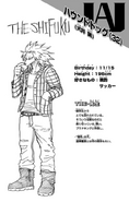 Volume 14 Ryo Inui Profile