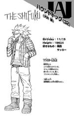Volume 14 Ryo Inui Profile.png