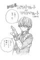 Volume 26 Shoto Sketch