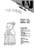 Volume 8 Chiyo Shuzenji Profile