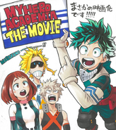 Boceto hecho para anunciar la película 2 héroes