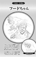 Volume 12 (Vigilantes) Column Hood