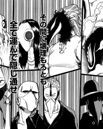 Eight Bullets My Hero Academia Wiki Fandom As difficult as it is to imagine, there was a time before overhaul became the man who eventually led the hassaikai to its demise. eight bullets my hero academia wiki