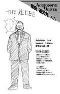 Volume 26 Untenmaru Kuromada Profile