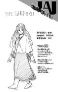 Ibara Volume 4 Profile