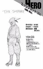 Volume 10 Shinya Kamihara Profile.png