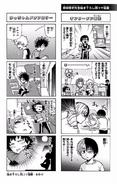 Volume 13 Hirofumi Neda Panels