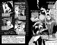 Personajes Vol4 (Illegals)