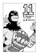 Volume 11 (Vigilantes) Message from Kohei Horikoshi