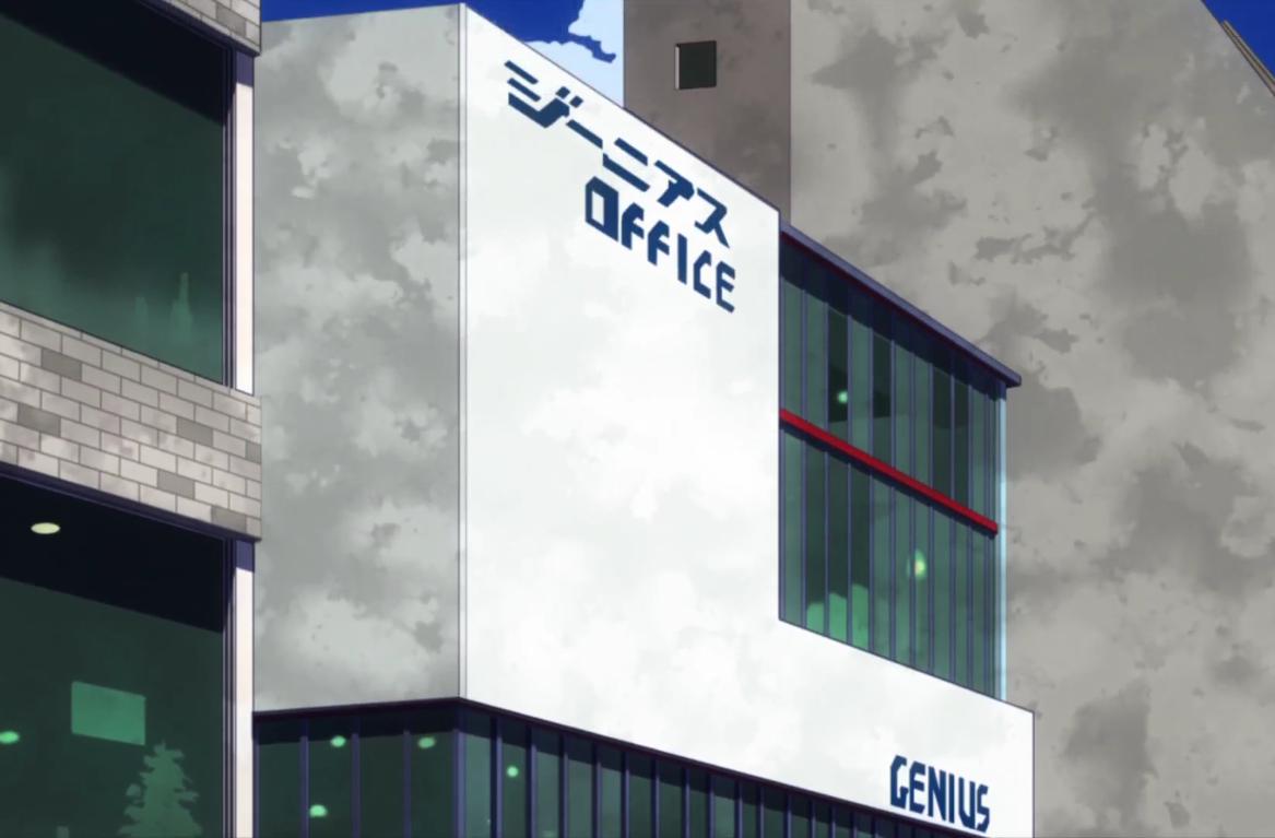 Genius Office.png