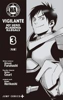 Página extra 1 Vol3 (Illegals)
