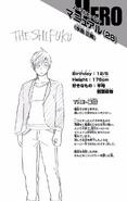 Volume 6 Masaki Mizushima
