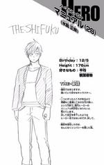 Volume 6 Masaki Mizushima.png