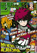 Weekly Shonen Jump Issue 1 2021