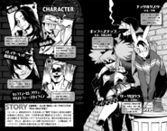 Volume 5 (Vigilantes) Character Page