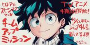 TUM Chapter 1 announcement by Yoco Akiyama