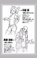Volume 13 Tatami Nakagame and Shikkui Makabe Profiles