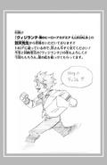 Volume 28 Message from Izuku