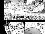 Chapter 64 (Vigilantes)