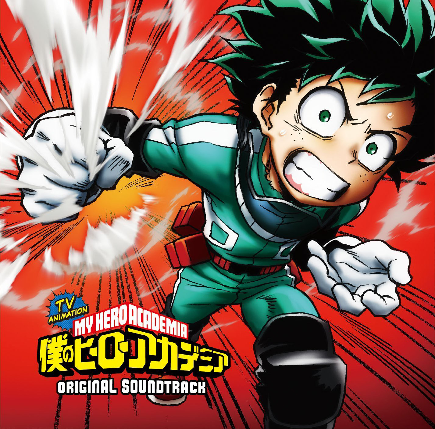 HERO A (My Hero Academia 1st Official Soundtrack)