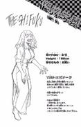 Volume 12 Emi Fukukado Profile