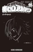 Volume 14 Mirio's Hairstyle
