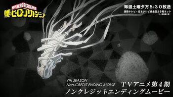 『僕のヒーローアカデミア』_ヒロアカ_TVアニメ4期ノンクレジットEDムービー/EDテーマ:「航海の唄」さユり/ヒーローインターン編