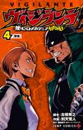 Volume 4 (Vigilantes)