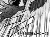 Chapter 82 (Vigilantes)