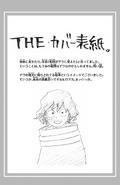 Volume 28 Cover Sketch