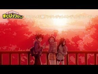 ヒロアカ5期ED-『僕のヒーローアカデミア』TVアニメ5期ノンクレジットエンディングムービー/EDテーマ-「足跡」the_peggies
